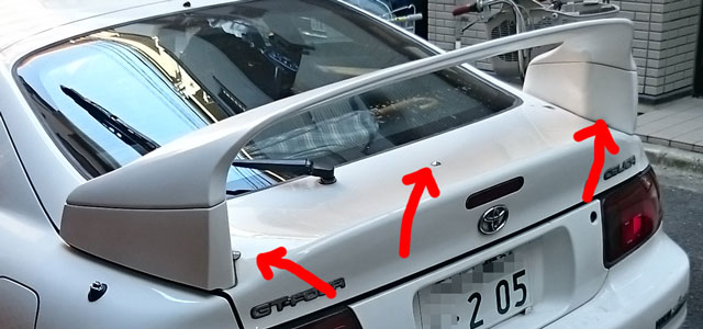 rearspoiler_fixed