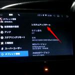 カスタムROM焼き編1:Pumpkin Android 10.1インチ DVD headunit C0256