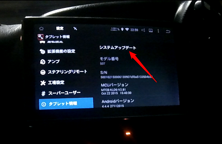 カスタムROM焼き編1:Pumpkin Android 10.1インチ DVD headunit C0256