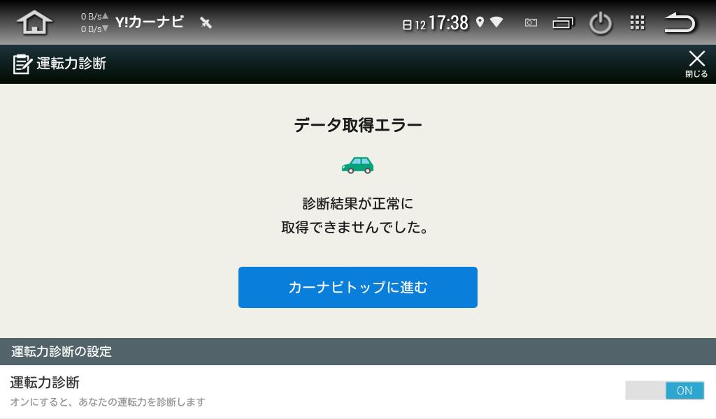 Screenshot_2016-06-12-17-39-00