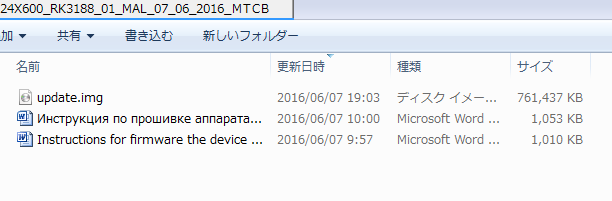 2016-07-13_22h34_39