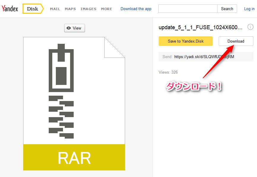 RK3188用の新カスタムROM(No 3)を入れてみた!Android5 1 1版