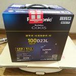 【Panasonic caos】セリカのバッテリー交換【100D23L】