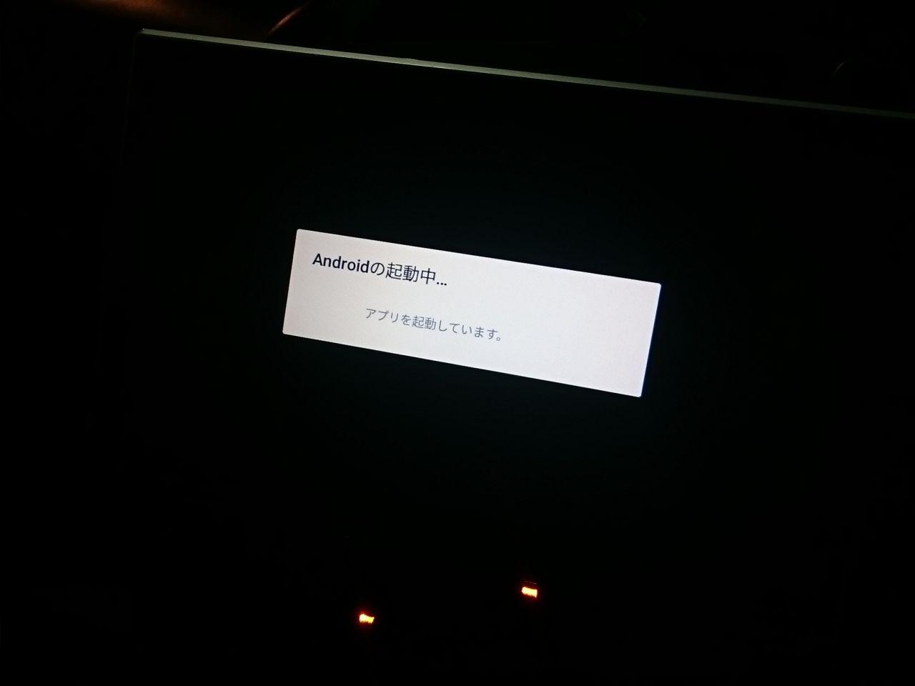 【TB103AP】動作は速いが…問題点 Android6 10.1インチ 2DIN車載ナビ【XTRONS】