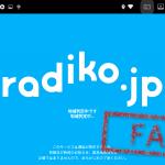 【TB103AP】何が出来るの? ― ラジオ編 |8コアAndroid6 2DIN車載ナビ【XTRONS】