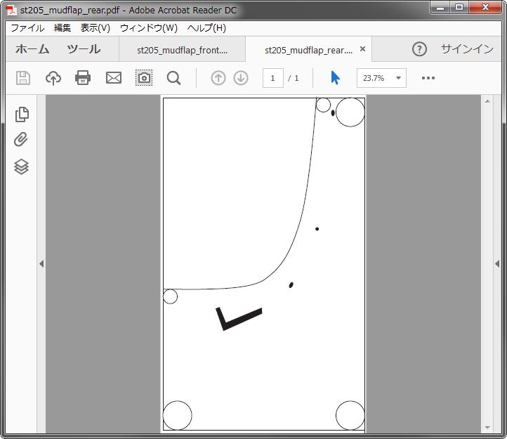 【セリカST205】マッドフラップの型紙pdfを置いておく【マッドフラップ】