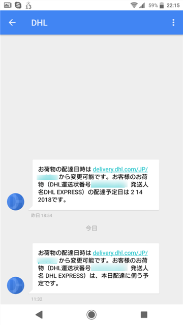 【急に】中国に修理に出したTB103APが突然返ってきた【送ってきた】