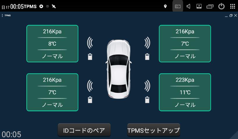 【中華ナビ】汎用USBタイプTPMSをつないでタイヤ空気圧を監視してみる【TB103AP】